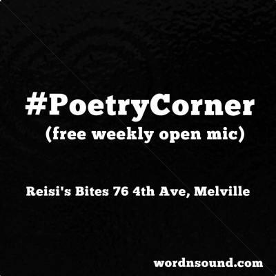 #PoetryCorner